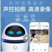 狗尾草(Gowild.cn)公子小白智能机器人PRO版 陪伴情感语音学习交互机器人 白色