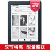 Kindle 亚马逊kindleX咪咕 6英寸电子墨水触控显示屏  WIFI 电子书阅读器