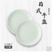 佳佰 日式盘碗碟套装陶瓷餐具 淡彩8.75英寸平盘2个装 浅绿色