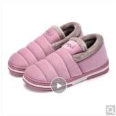 酷趣Coqui 经典舒适毛绒加厚保暖包跟棉拖鞋女款