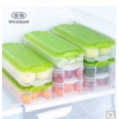 冰箱保鲜盒馄饨盒冷冻储物盒长条形鸡蛋水果收纳盒面条盒 2只装绿色