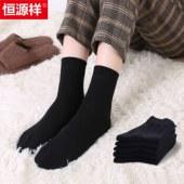 恒源祥全棉5双装女袜 精梳棉中筒四季吸汗纯棉袜子