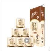 清风(APP)卫生纸 卷筒纸原木纯品系列3层180克*10卷
