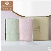 洁丽雅兰家纺柔软吸水速干美容巾冰爽丝滑面巾 芦荟纤维两条装 绿色+粉色