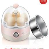 小熊(Bear)煮蛋器 家用早餐迷你机蒸蛋器自动断电智能一键式单层可煮5个蛋 ZDQ-2201(粉色)