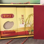 东北大米辽宁盘锦大米蟹稻家5kg真空装免淘蟹田米2018新米珍珠米