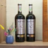 法国 雪拉图荣誉干红葡萄酒 750ml