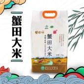 蟹稻家 2019新米东北大米5kg 盘锦蟹田大米10斤包邮 珍珠米粳米