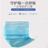 金号 一次性防护口罩 成人3层民用口罩2包 20个/包