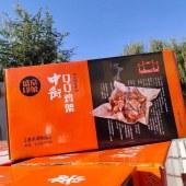 盛京印象中街QQ甜鸡架 沈阳名吃 生品腌制  需油炸 煎炒 一件3袋