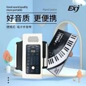 Exj 88键电子手卷钢琴