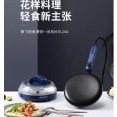 摩飞(Morphyrichards)电饼铛薄饼机家用早餐机多功能迷你千层春饼机MR1266