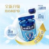 雀巢(Nestle) 怡养 中老年奶粉 益护因子 高钙 成人奶粉 添加活性菌 益生菌 罐装850g